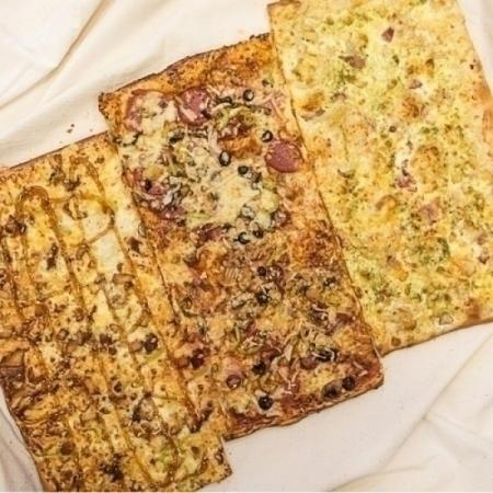Пицца Maxi Три Вкуса Сытная 40/60 См